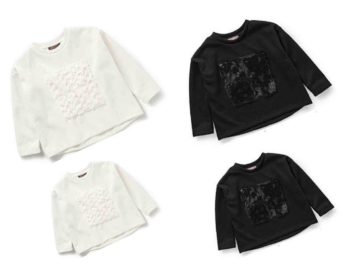 AdoreThis swetshirts